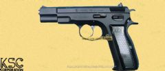 KSC Cz75 Japanese version